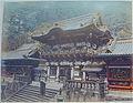 Kusakabe Kimbei 1594 Yomei Mon.JPG