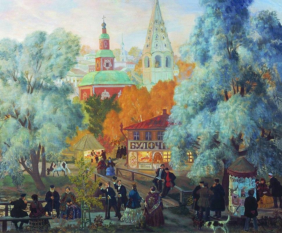 KustodievB Provinc