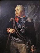 Portrait of Kutuzov in military uniform with decorations