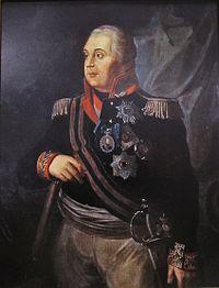 Le prince russe Mikhail Koutouzov, général en chef de l'armée impériale russe du Tsar Alexandre Ier de Russie