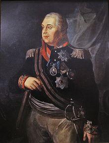 Mikhail Illarionovich Golenishchev-Kutuzov