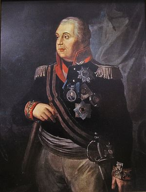 Mikhail Kutuzov - Portrait of Field Marshal Kutuzov