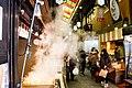 Kyoto (32413329).jpeg