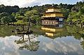 Kyoto Kinkaku Ji DSC 2843 (6217034711).jpg