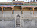 La tombe du saint Bakhaouddin Nakhchbandi (Boukhara, Ouzbékistan) (5699839644).jpg