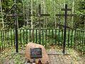 Labedziow soldiers killed during ii world war memorial p1030697.jpg