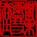 Lanxuetang.png