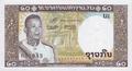 Laos-20kip-1963-a.png