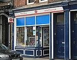 Lark Lane Post Office.jpg