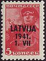 Latvia GermanOcc 1941 MiNr01.jpg