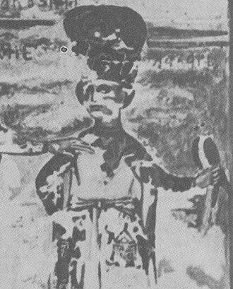 Lazar Branković - Lazar Branković from a charter held in Esphigmenou Monastery, Mount Athos