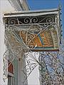 Le palais dété Sitori-i-Mokhi Khosa (Boukhara, Ouzbékistan) (5712802731).jpg