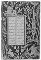 Leaf of Calligraphy from Poems by Sa'di MET 96112.jpg