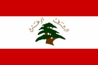 تحمّل المسؤوليات بدأ الحفل بالنشيد الوطني اللبناني، تلاه إعلان النتائج  النهائية، فكلمة طليع الدروة التلميذ الضابط ايلي.