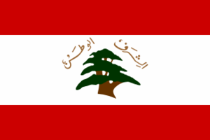 Hundred Days' War - Image: Lebanesearmyfirstfla g