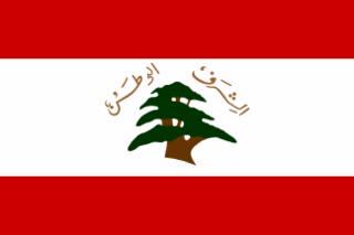Army of Free Lebanon Former Christian splinter faction of the Lebanese Army during the Lebanese Civil War