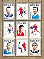 Legends of Abkhazian Soccer 2009 stampsheet.jpg