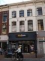 Leiden - Breestraat 109.jpg