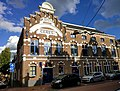 Leiden - Korevaarstraat 30 - broodfabriek v2.jpg