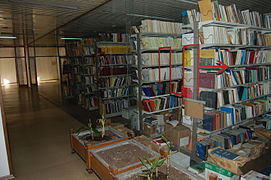Library in MANU 09.JPG