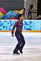 Lillehammer 2016 - Figure Skating Men Short Program - Adrien Bannister.jpg