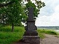 Lithuania Veliuona Gediminas tomb.jpg