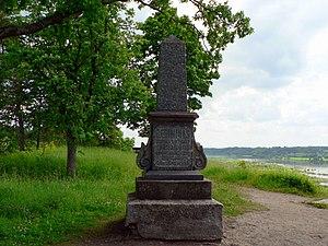 Veliuona - Image: Lithuania Veliuona Gediminas tomb