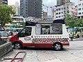 Local ice cream car in Yuen long.jpg
