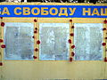 Lokachi Volynska-brotherly grave of soviet warriors-list-5.jpg