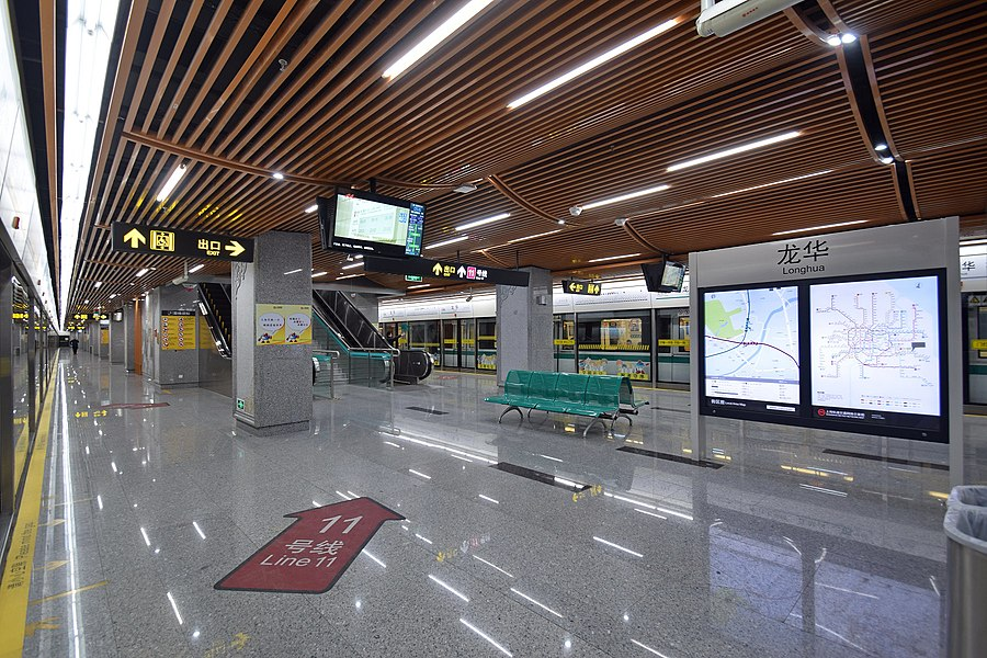 Longhua station (Shanghai Metro)