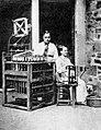 Métier à lacets, Saint-Chamond, vers 1905.jpg