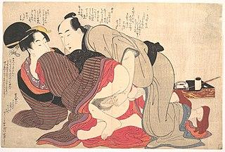 Hokusai, Negai no itoguchi(Plate No. 7)