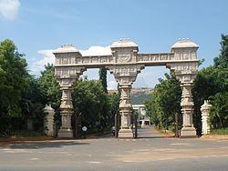 Madhurai kamaraj university main gate.JPG