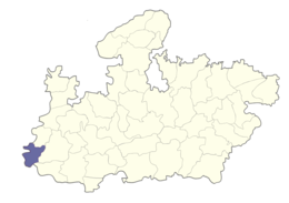 Madhya Pradesh Alirajpur district location map.png