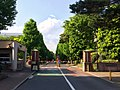 Main Gate of Koganei Campus, Tokyo University of Agriculture and Technology.jpg