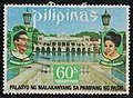 Malacañan Palace 1973 stamp of the Philippines.jpg