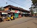 Manathana town.jpg