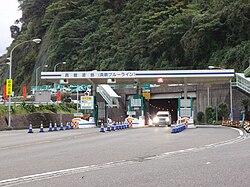 真鶴道路 - Wikipedia