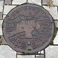 Manhole Monbetsu.jpg