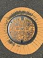 Manhole cover of Higashihiroshima, Hiroshima.jpg