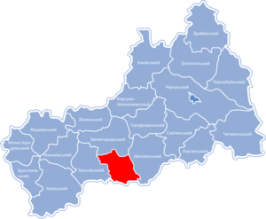 Katerynopil Raion - Image: Map of Cherkasy Oblast Katerynopil