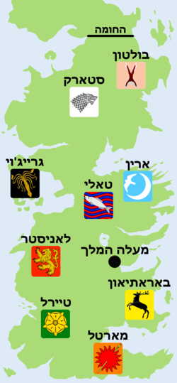 Map of main houses of Westeros He.png