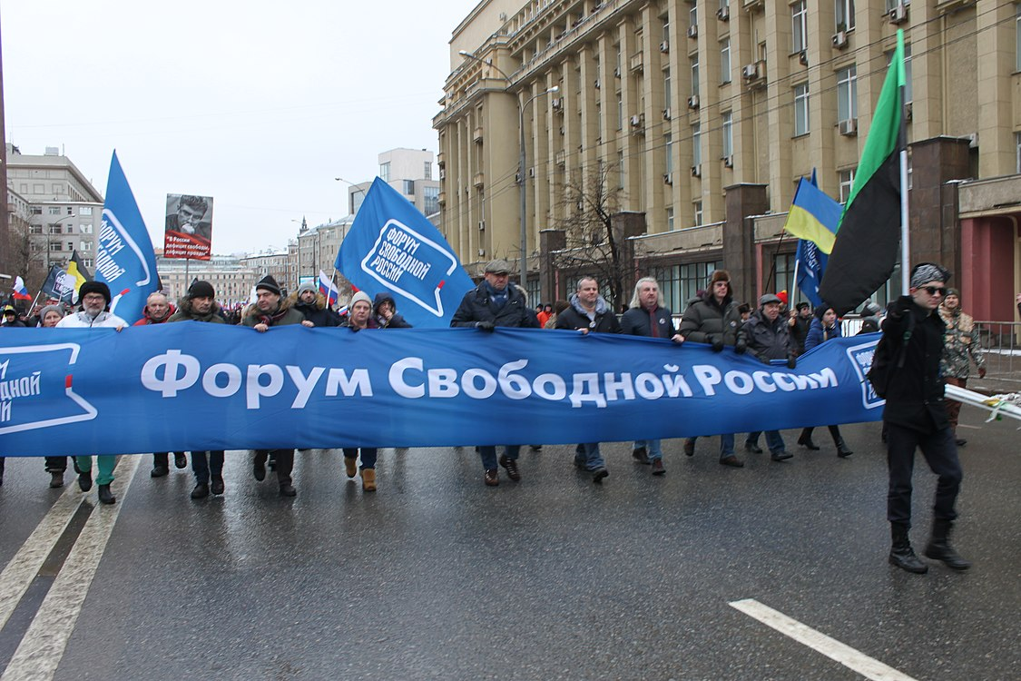 March in memory of Boris Nemtsov in Moscow (2019-02-24) 221.jpg