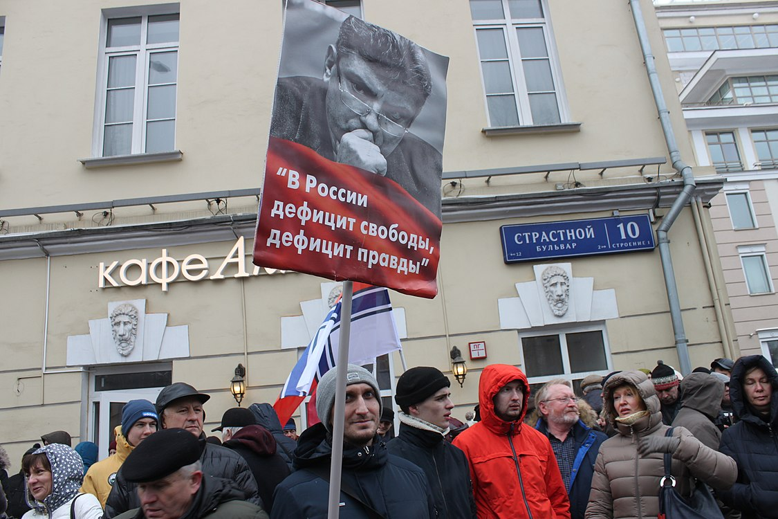 March in memory of Boris Nemtsov in Moscow (2019-02-24) 40.jpg