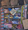 Market, Dire Dawa, Ethiopia (2058332079).jpg