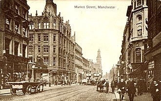 Manchester Arndale - Market Street, looking west (date unknown).