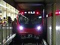 Marunouchi Line 2000 Front 20190224.jpg