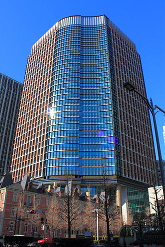 Mitsubishi Corporation - Headquarters, the Marunouchi Park Building in Marunouchi, Chiyoda, Tokyo.