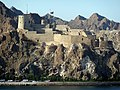 Maskat - Festung in Muttrah - Al Mirani Fort - مسقط - القلعة في مطرح - شركة فورت ميراني - panoramio.jpg