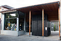 Maubourguet Musée IMG 9582.JPG